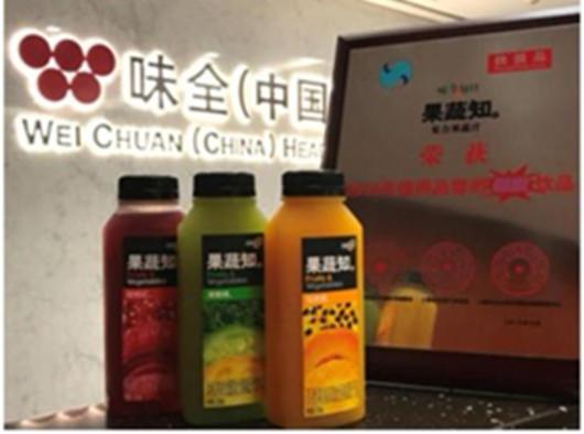 味全频获业界认可 引领中国冷藏饮品健康高端市场